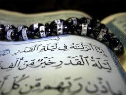 مراكز دولتي در روزهاي 19 و 23 رمضان با دو ساعت تأخير آغاز به كار مي كنند